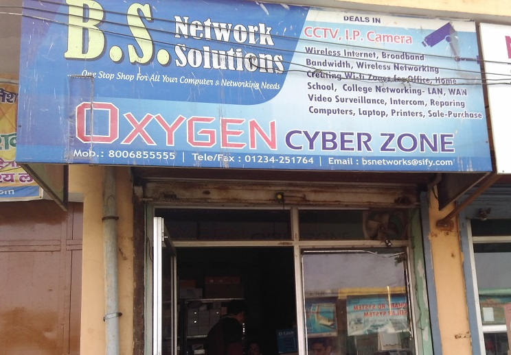b-s-network-solutions