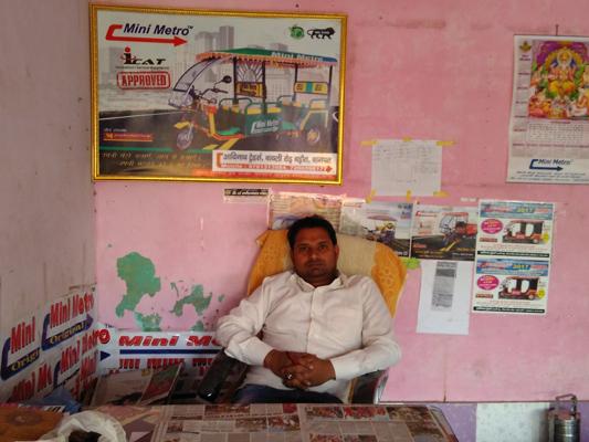 Adinath Traders Mini Metro E Rickshaw Agencies Baraut