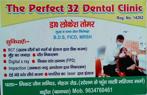 the-perfect-32-dental-clinic