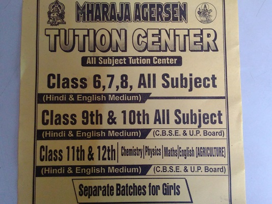 maharaja-agrasen-educational-society