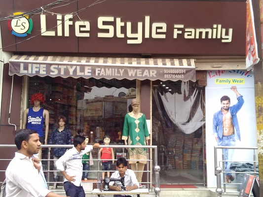 life-style-family-wear