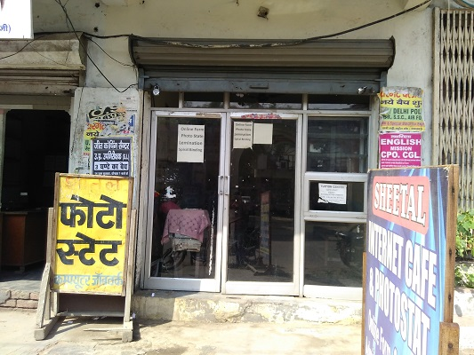 sheetal-internet-cafe-and-photostate