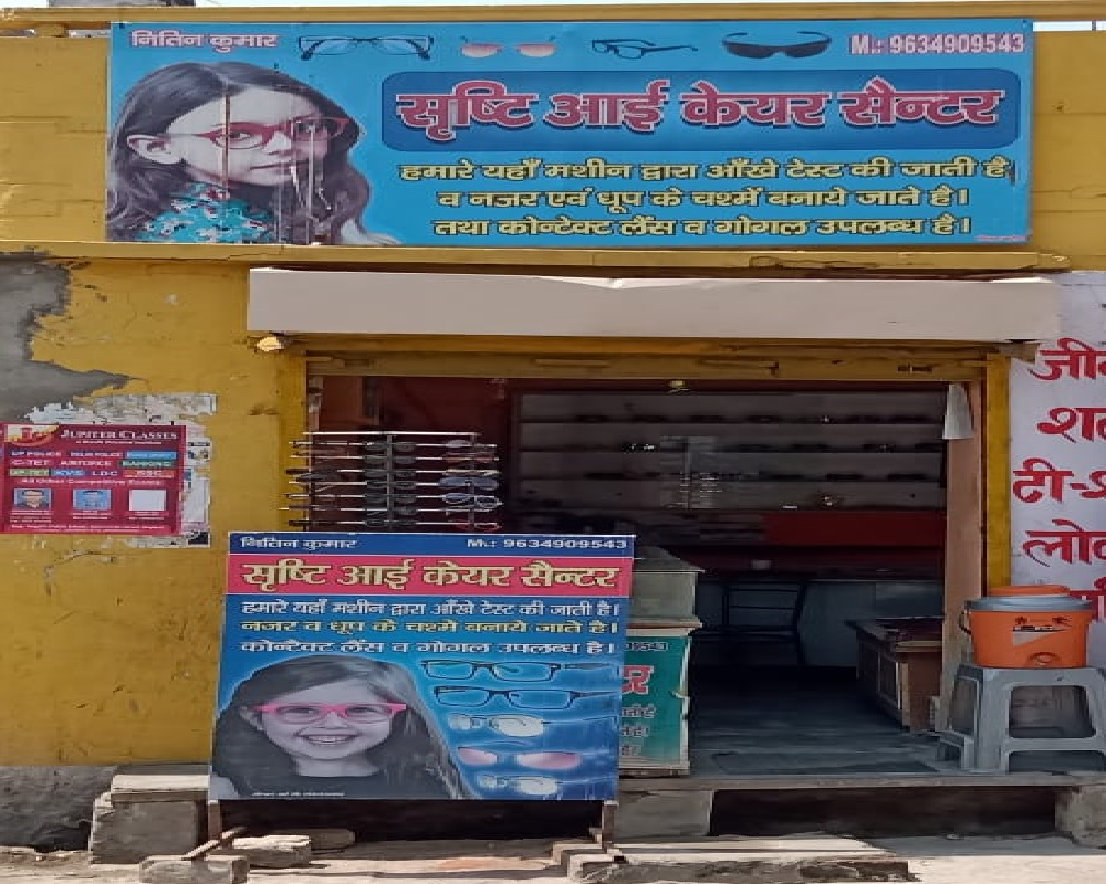 sristi-eye-care-center
