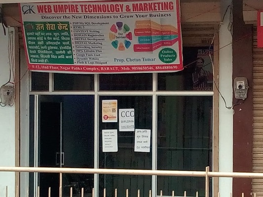 web-empire-technology-and-marketing