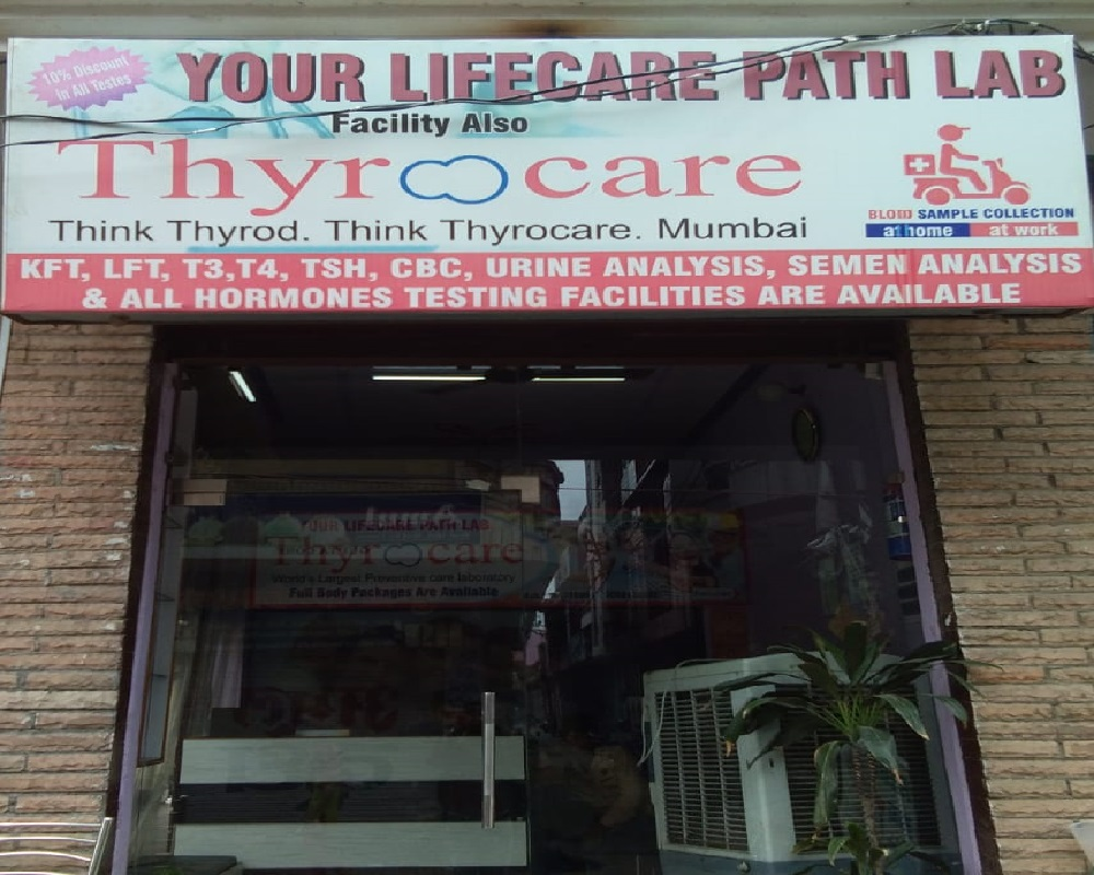 thyrocare-pathology-Lab