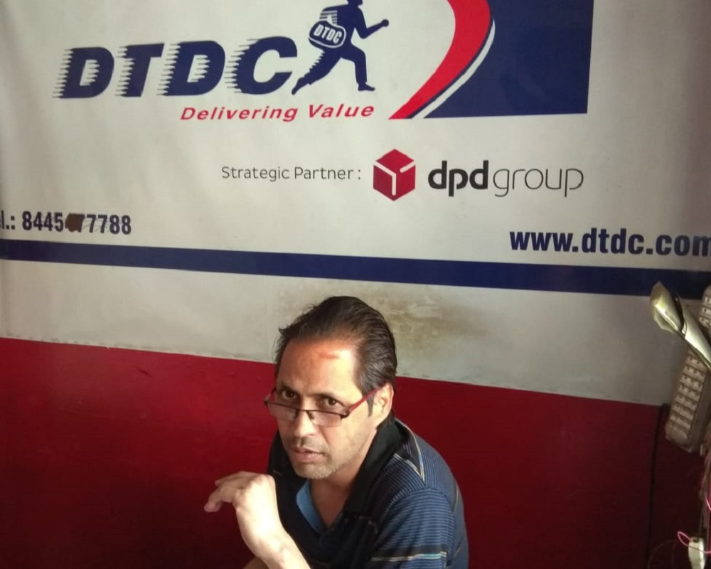 dtdc-courier-and-cargo-limited