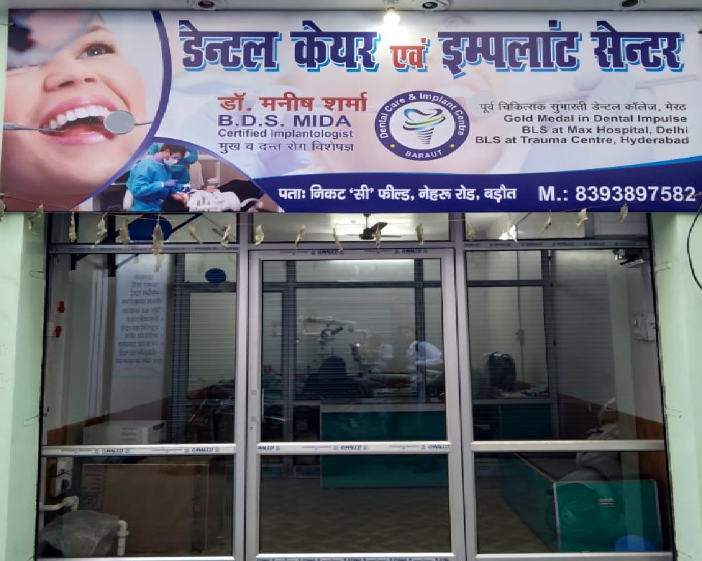 dental-care-and-implant-centre