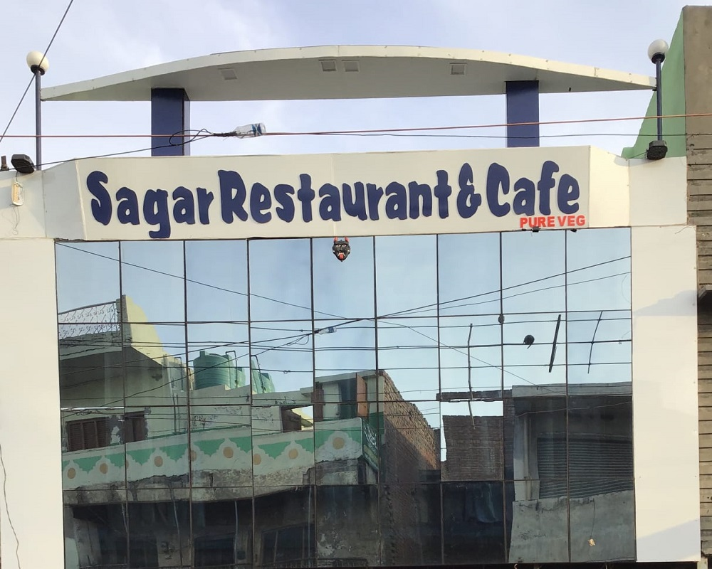 sagar-restaurant-and-cafe