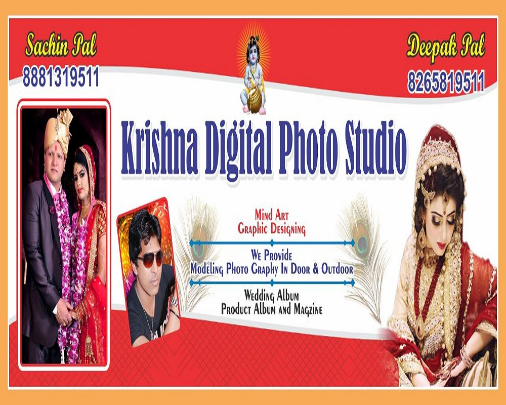 krishna-digital-photo-studio